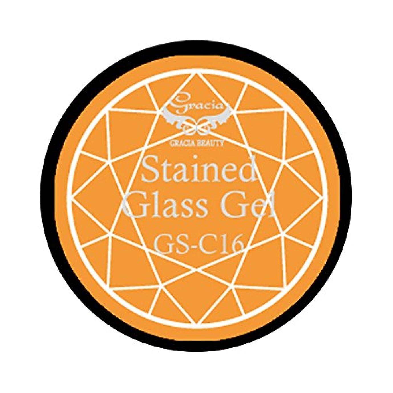 後悔弾薬鉄道駅グラシア ジェルネイル ステンドグラスジェル GSM-C16 3g  クリア UV/LED対応 カラージェル ソークオフジェル ガラスのような透明感