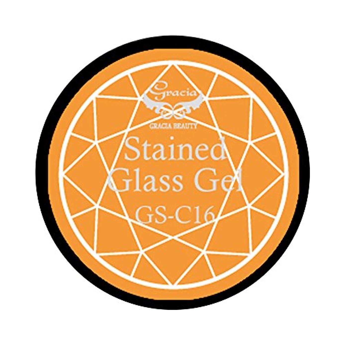 好きスーツケース後者グラシア ジェルネイル ステンドグラスジェル GSM-C16 3g  クリア UV/LED対応 カラージェル ソークオフジェル ガラスのような透明感
