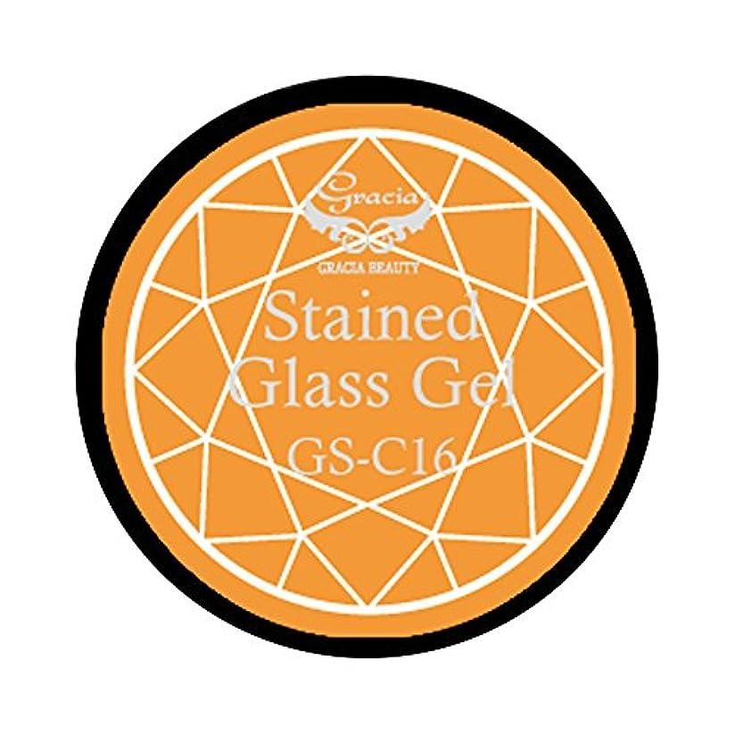 確かなゼロ安らぎグラシア ジェルネイル ステンドグラスジェル GSM-C16 3g  クリア UV/LED対応 カラージェル ソークオフジェル ガラスのような透明感