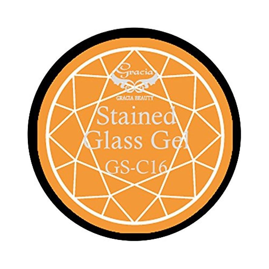 やむを得ないハンディくつろぎグラシア ジェルネイル ステンドグラスジェル GSM-C16 3g  クリア UV/LED対応 カラージェル ソークオフジェル ガラスのような透明感
