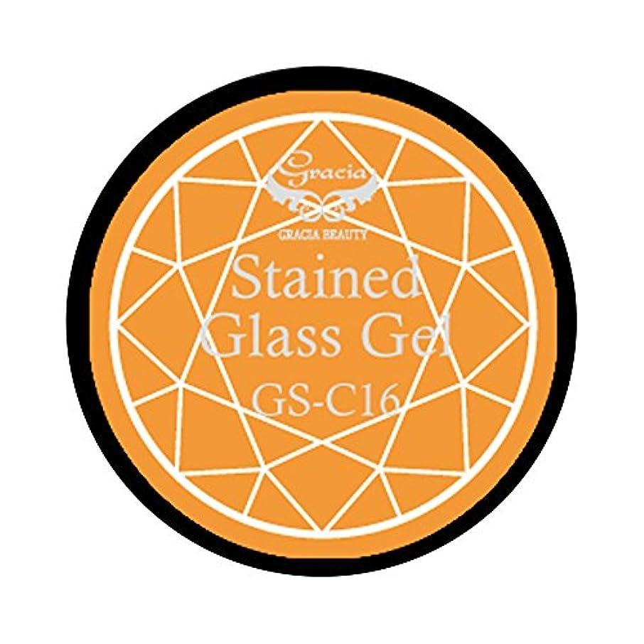 予測開始大胆なグラシア ジェルネイル ステンドグラスジェル GSM-C16 3g  クリア UV/LED対応 カラージェル ソークオフジェル ガラスのような透明感