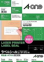 (まとめ買い) エーワン ラベルシール 再生紙 21面 100枚 31365 【×3】