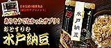 日本100名城クイズ・水戸城