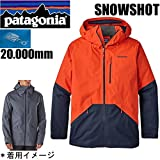 Patagonia メンズ スキー PATAGONIA パタゴニア メンズ ジャケット ウェア SNOWSHOT -JK 30942 PAINTBRUSH RED レッドブルー PBH スノーショット PATAGONIA スキー・スノーボード 【C1】