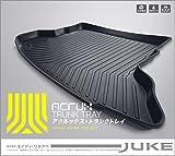 ジューク専用トランクトレイ H22/6月~(立体・防水・縁高) 【釣り/アウトドア/レジャー】