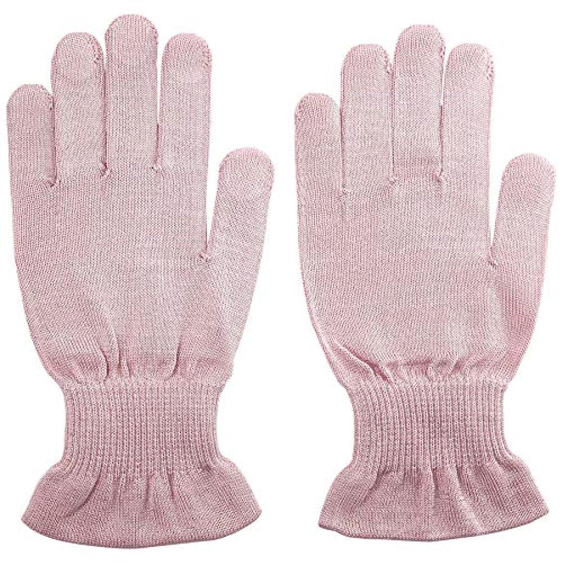 保護松の木拒否温むすび ハンドケア手袋 【手のひら美人 女性用 M~Lサイズ】 ペールピンク