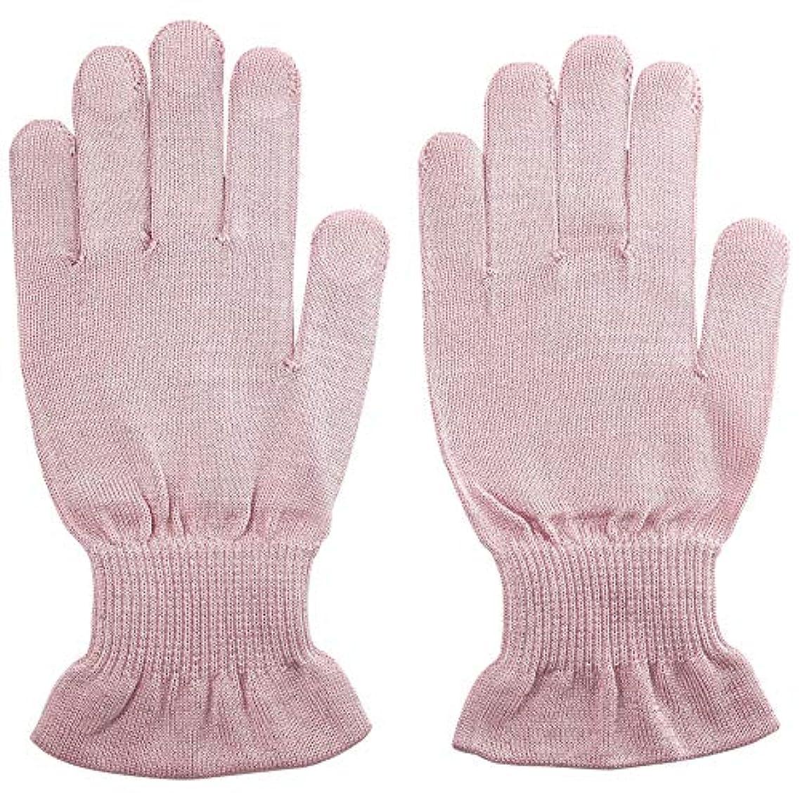 バケット添付補償温むすび ハンドケア手袋 【手のひら美人 女性用 M~Lサイズ】 ペールピンク