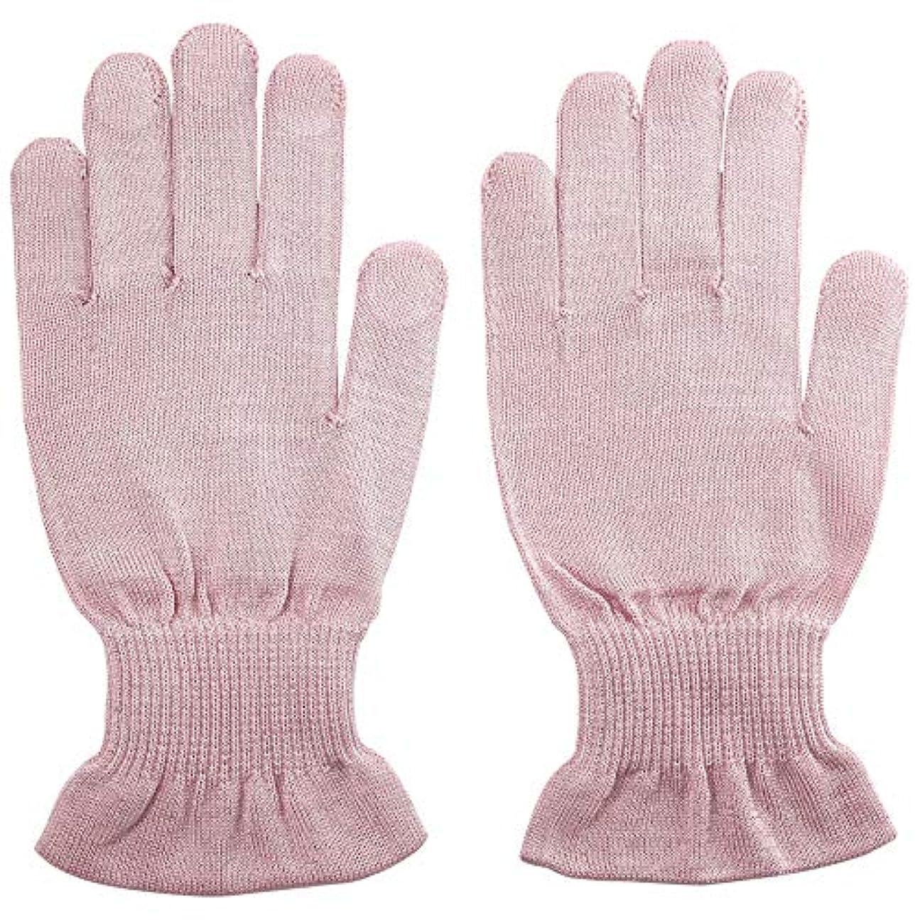 心臓寛大さ器用温むすび ハンドケア手袋 【手のひら美人 女性用 M~Lサイズ】 ペールピンク