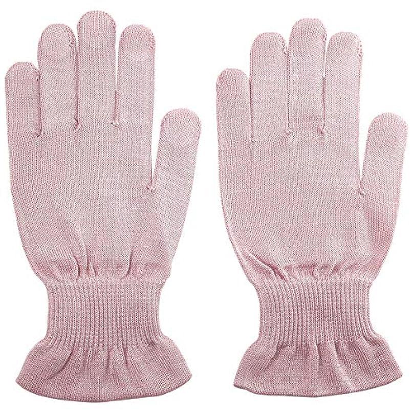 方程式航海建てる温むすび ハンドケア手袋 【手のひら美人 女性用 M~Lサイズ】 ペールピンク