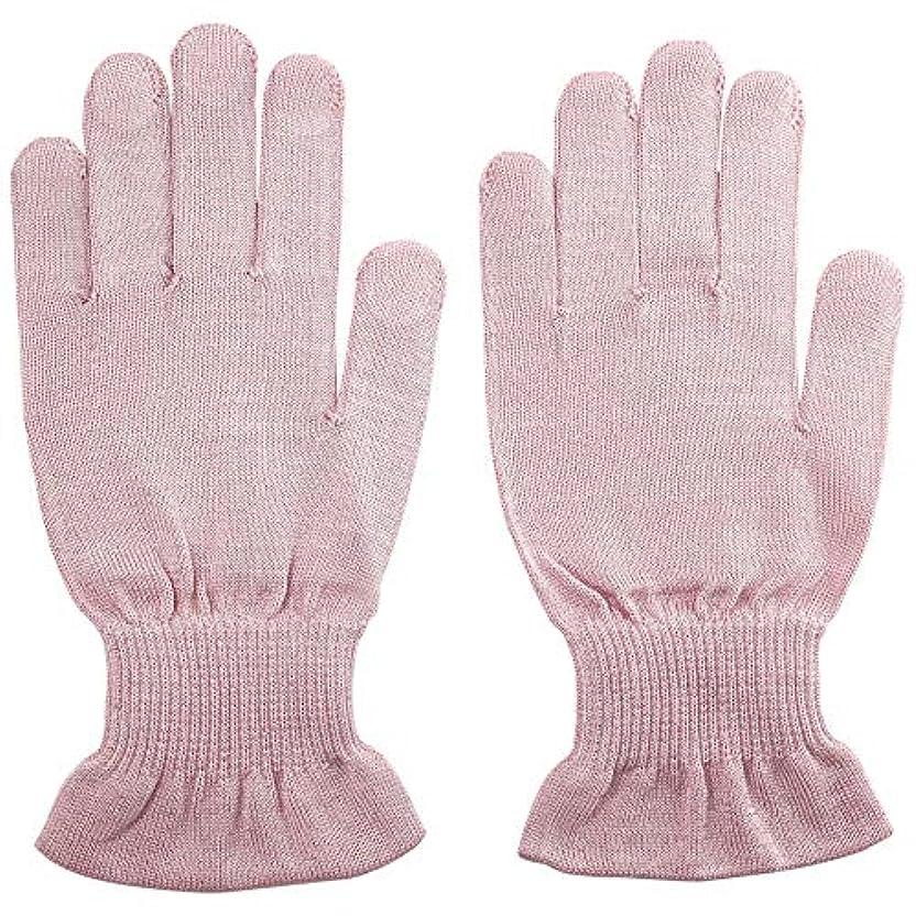 モーテル漏斗徐々に温むすび ハンドケア手袋 【手のひら美人 女性用 M~Lサイズ】 ペールピンク