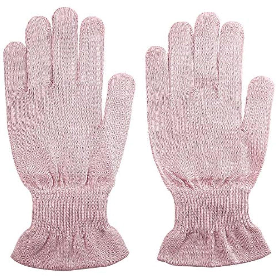 マティス愛国的な置換温むすび ハンドケア手袋 【手のひら美人 女性用 M~Lサイズ】 ペールピンク
