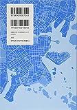 3日でまわる北欧inヘルシンキ改訂版 (Hokuo Book) 画像