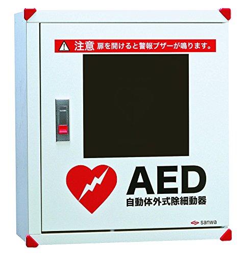 AED収納ケース 40-0025 壁掛け/据え置き/8-3417-11...