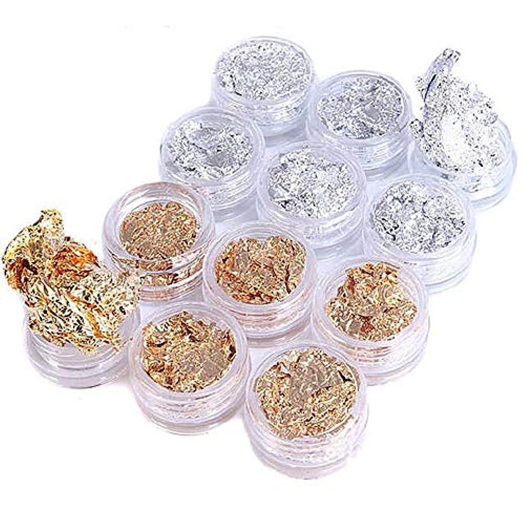 生きる入場細菌ビューティフル 女性 12個入り diy 金箔 銀箔 ケース入り ジェルネイル用品