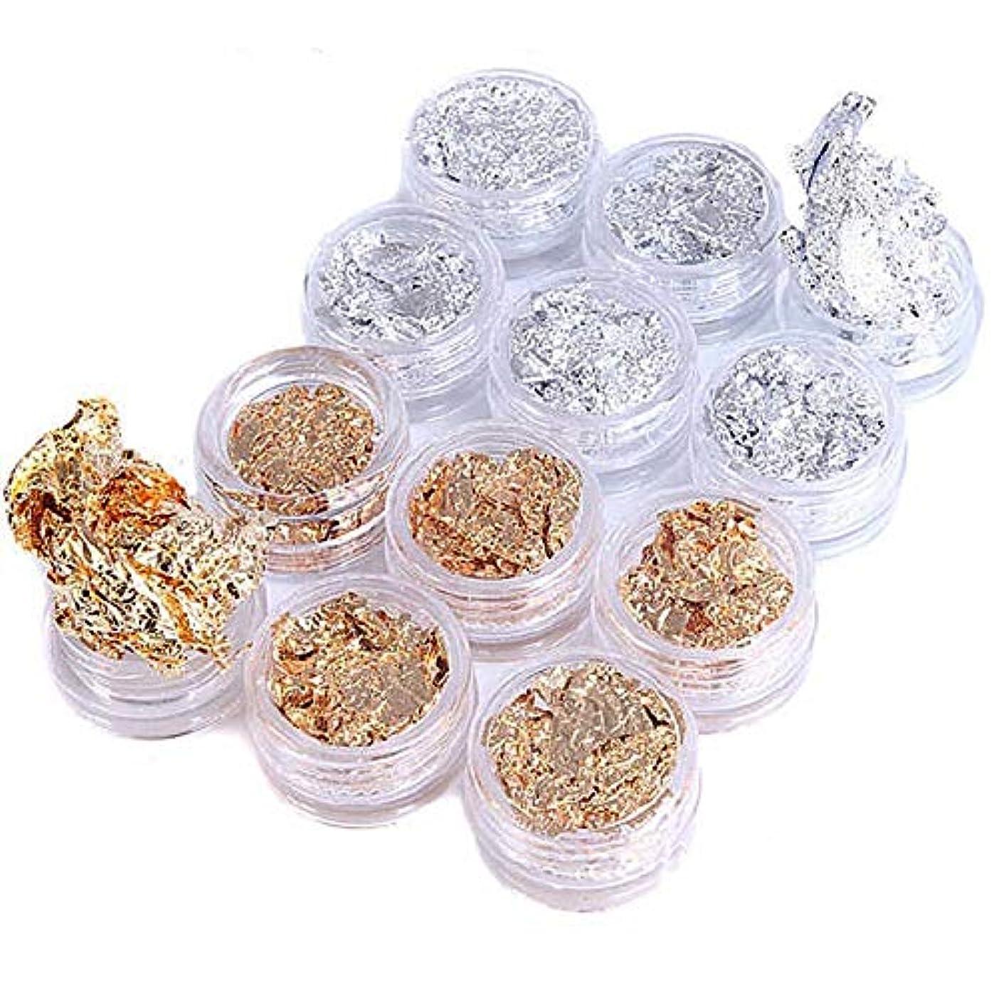 資料情熱的送料ビューティフル 女性 12個入り diy 金箔 銀箔 ケース入り ジェルネイル用品