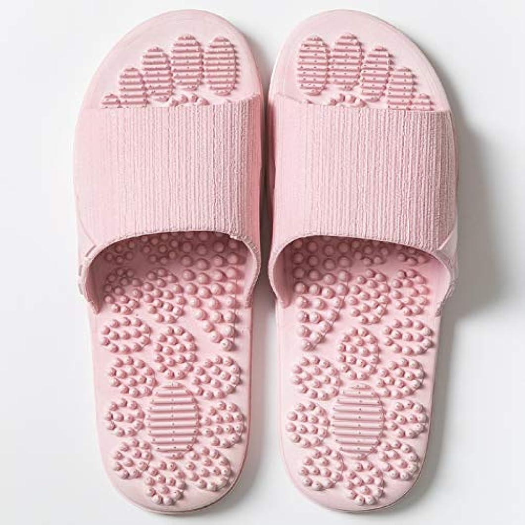 KagaMi スリッパ マッサージ 足つぼ 滑り止めて 抗菌防臭 軽量 冷たい スリッパ (ピンク, 23.5-24.5)