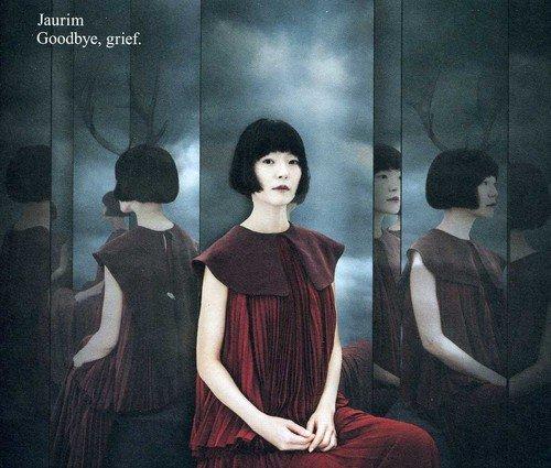 紫雨林(ジャウリム) 9集 - goodbye, grief(韓国盤)