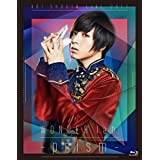 蒼井翔太 LIVE 2017 WONDER lab.~prism~(DVD)