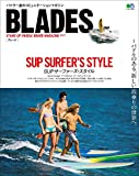 BLADES vol.11[雑誌]