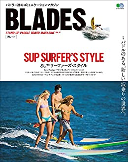 BLADES vol.11  Kindle版
