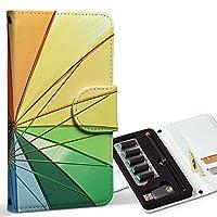 スマコレ ploom TECH プルームテック 専用 レザーケース 手帳型 タバコ ケース カバー 合皮 ケース カバー 収納 プルームケース デザイン 革 写真・風景 カラフル 傘 002496