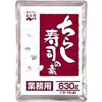 永谷園 業務用ちらし寿司の素(小) 630g