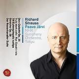 R.シュトラウス交響詩チクルス[2]:ドン・キホーテ、ティル・オイレンシュピーゲル&ばらの騎士(SACD HYBRID)(来日記念盤)