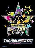 THE IDOLM@STER 8th ANNIVERSARY HOP!STEP!!FESTIV@L!!!【Blu-ray3枚組 BOX 完全初回限定生産】