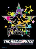 THE IDOLM@STER 8th ANNIVERSARY HOP!STEP!!FESTIV@L!!!【Blu-ray3枚組 BOX 完全初回限定生産】