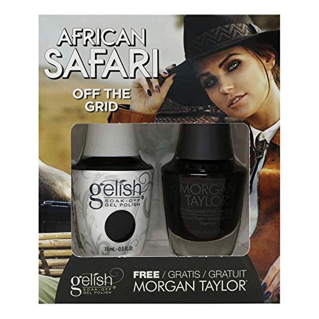 賢明なコミットマートGelish - Two of a Kind - African Safari Collection - Off The Grid