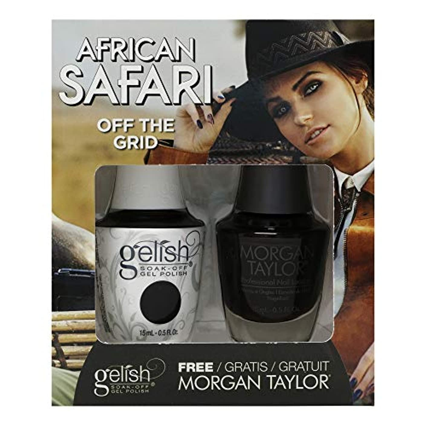 居眠りするペインギリック静かにGelish - Two of a Kind - African Safari Collection - Off The Grid