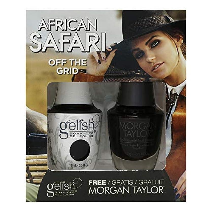 謝るタイムリーな再撮りGelish - Two of a Kind - African Safari Collection - Off The Grid