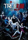 トゥルーブラッド<サード・シーズン> セット2[DVD]