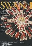 SWAN MAGAZINE Vol.42: 2015年 冬号
