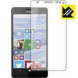 防気泡 防指紋 反射低減保護フィルム Perfect Shield Microsoft Lumia 950 XL 日本製