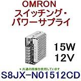 オムロン(OMRON) S8JX-N01512CD スイッチング・パワーサプライ (DINレール取付・カバー付タイプ) (15W(12V・1.3A)) NN