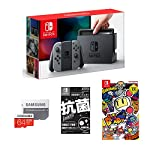 [プライムデー限定10%OFF] Nintendo Switch Joy-Con (L) / (R) グレー (Amazon.co.jp限定フィルム付) +スーパーボンバーマンR + Samsung microSDXCカード 64GB EVO Plus + [Splatoon2 (スプラトゥーン2) |オンラインコード版に使える500円クーポン配信]