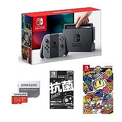 [プライムデー限定10%OFF] Nintendo Switch Joy-Con (L)   (R) グレー (Amazon.co.jp限定フィルム付) +スーパーボンバーマンR + Samsung microSDXCカード 64GB EVO Plus + [Splatoon2 (スプラトゥーン2) |オンラインコード版に使える500円クーポン配信]