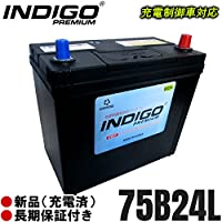 INDIGO バッテリー 75B24L ロードスター CBA-NCEC H17/8~H20/12 充電制御車
