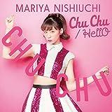 Chu Chu/HellO