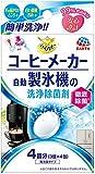 アース製薬 らくハピ コーヒーメーカー・自動製氷機の洗浄除菌剤 3錠×4包入