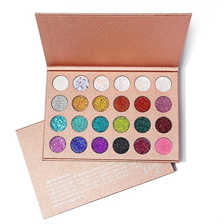 保守的スラッシュ気がついてAkane アイシャドウパレット ファッション 高級 美しい 魅力的 グリッターパウダー キラキラ 綺麗 マット 素敵 持ち便利 日常 Eye Shadow (24色)
