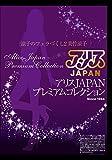 涼子のフェラづくし2 美竹涼子 [DVD]