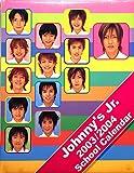 ジャニーズJr. スクールカレンダー 2003/2004