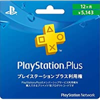 PlayStation Plus 12ヶ月利用権 - PS4