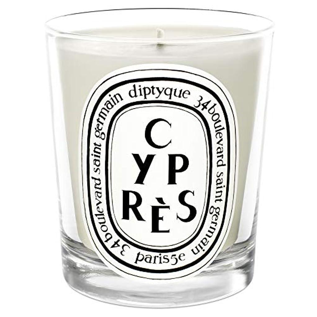 征服コメンテーターリー[Diptyque] DiptyqueのCypr?s香りのキャンドル190グラム - Diptyque Cypr?s Scented Candle 190g [並行輸入品]