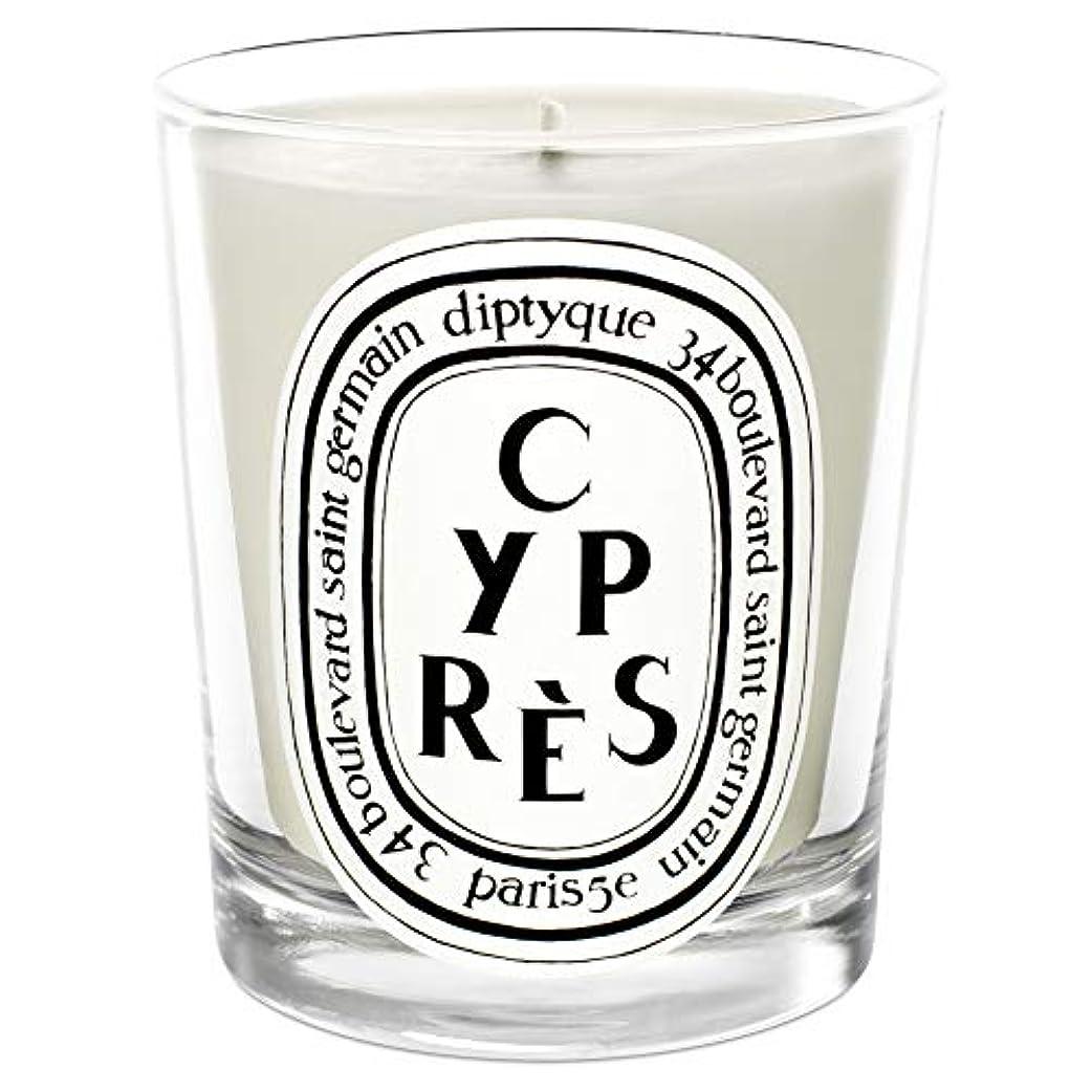万歳メーカー倍増[Diptyque] DiptyqueのCypr?s香りのキャンドル190グラム - Diptyque Cypr?s Scented Candle 190g [並行輸入品]