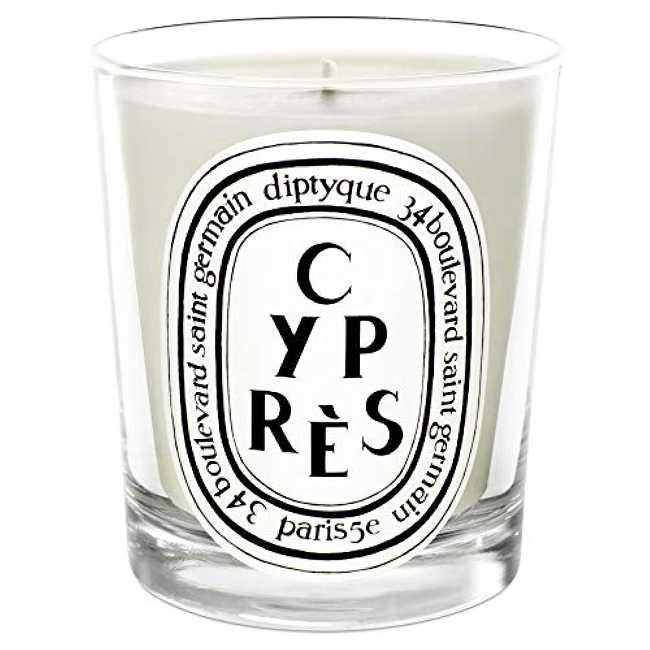 絶望的な運動喜ぶ[Diptyque] DiptyqueのCypr?s香りのキャンドル190グラム - Diptyque Cypr?s Scented Candle 190g [並行輸入品]