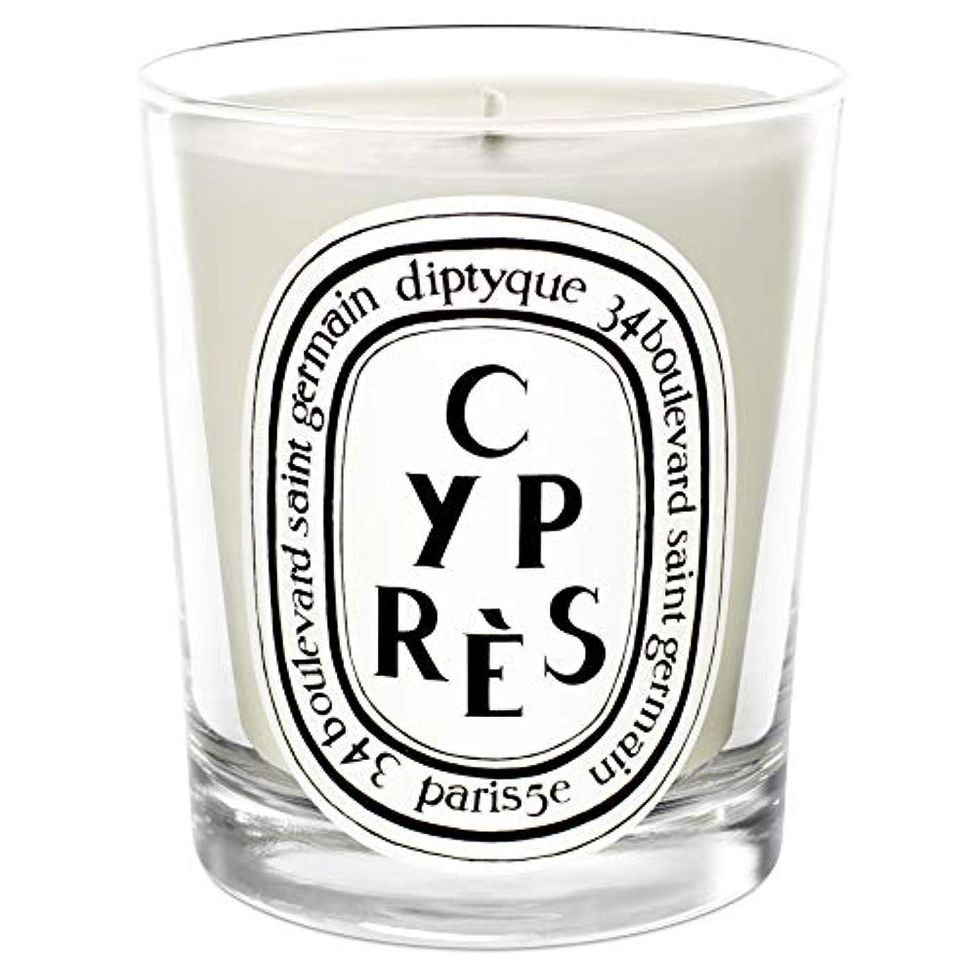 より平らな力強いやがて[Diptyque] DiptyqueのCypr?s香りのキャンドル190グラム - Diptyque Cypr?s Scented Candle 190g [並行輸入品]