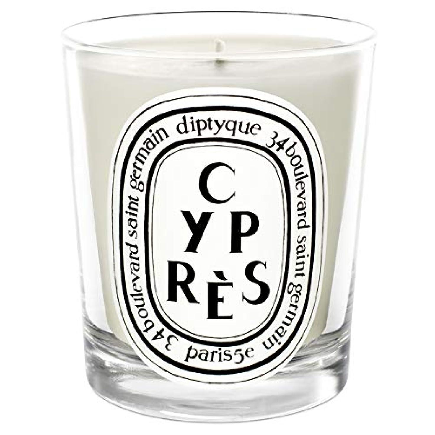 耐久ヒューマニスティック鉄道駅[Diptyque] DiptyqueのCypr?s香りのキャンドル190グラム - Diptyque Cypr?s Scented Candle 190g [並行輸入品]